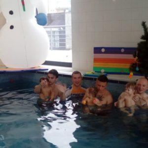 nauka pływania aquapark wrocław
